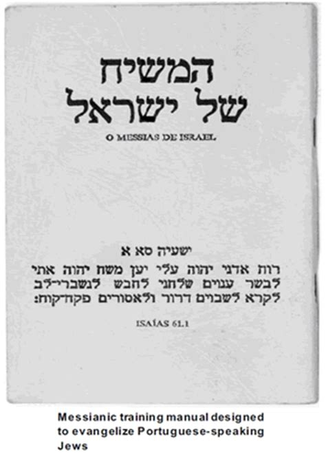 Messianic jewish dating find messianic singles gif 291x408