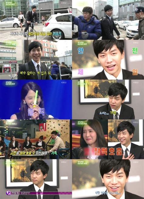 Yonghwa talking about seohyun youtube jpg 520x717