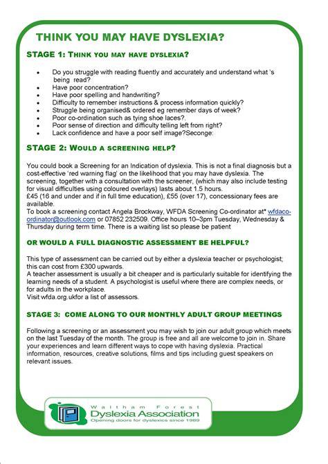 dyslexia adult screening test jpg 1240x1754